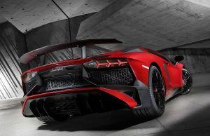 Lamborghini Aventador SV Korncars  IV